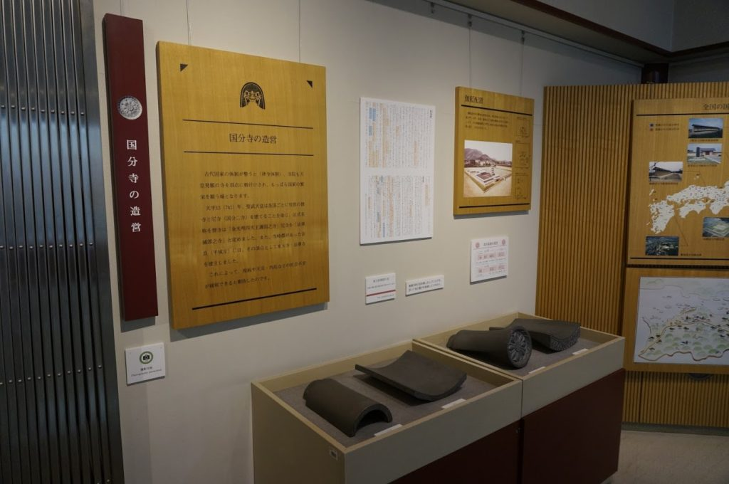 讃岐国分寺跡資料館瓦の展示