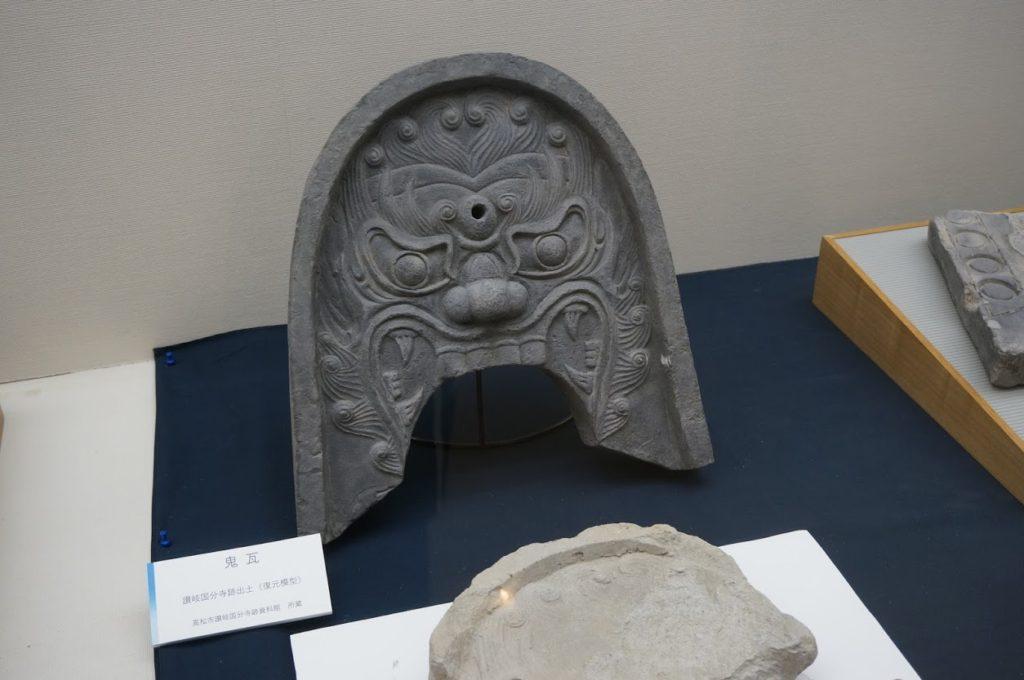 讃岐国分寺跡資料館鬼瓦の展示