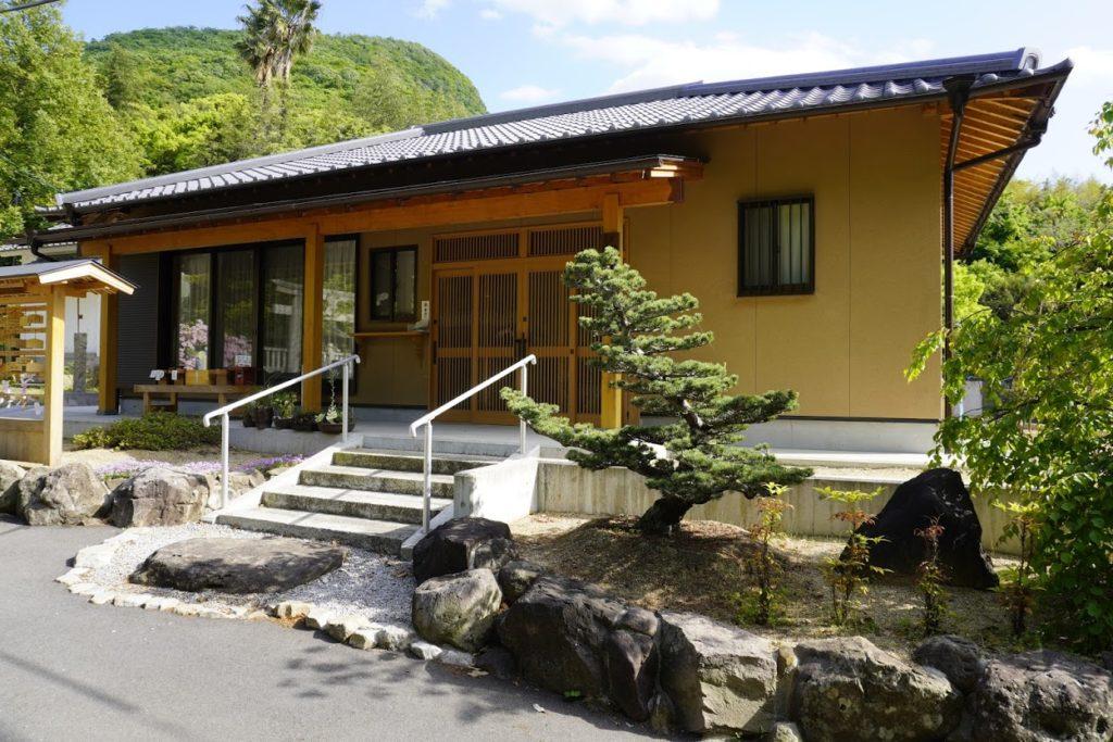神谷神社の社務所