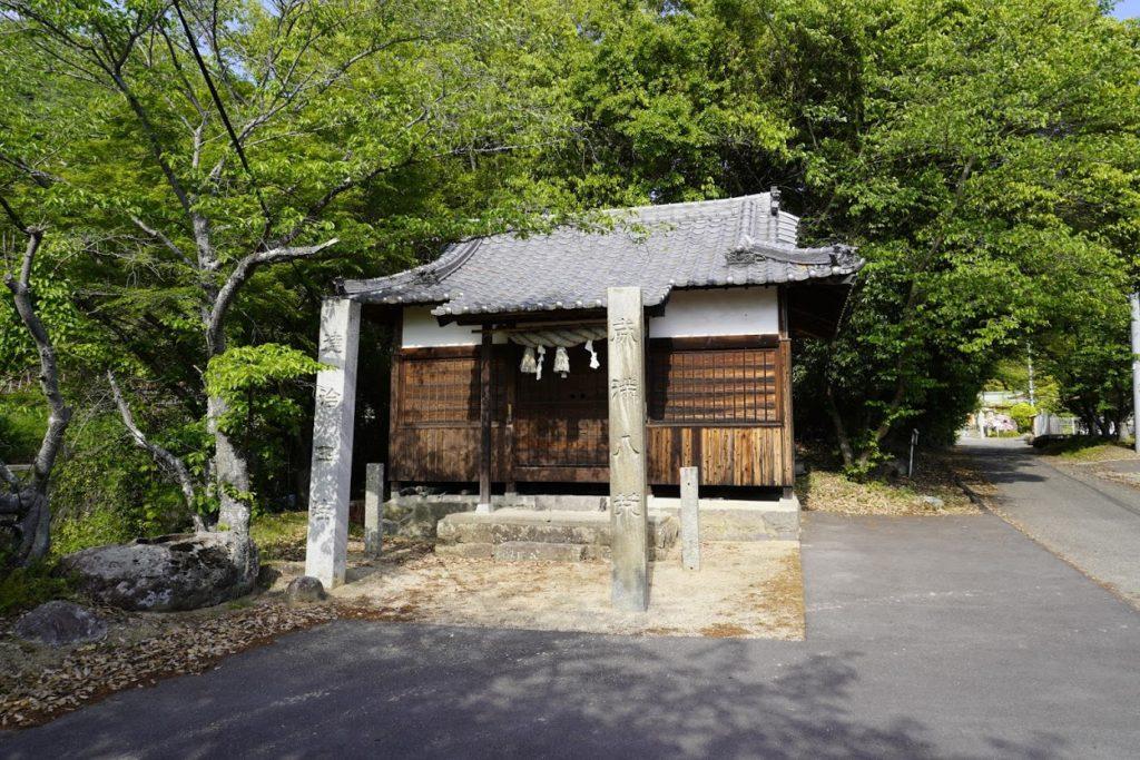神谷荒神社