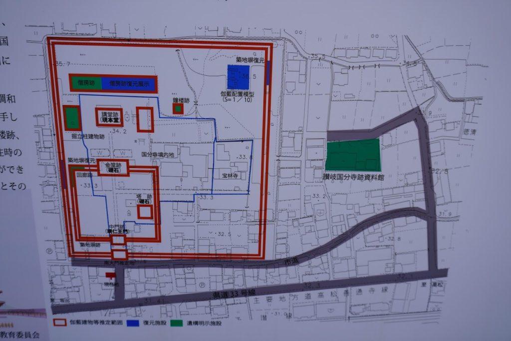 讃岐国分寺専用駐車場の案内板