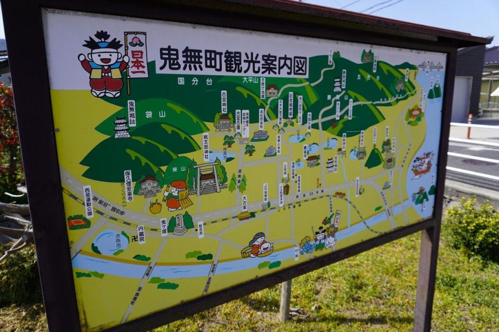 県道33号線沿い鬼無町観光案内図