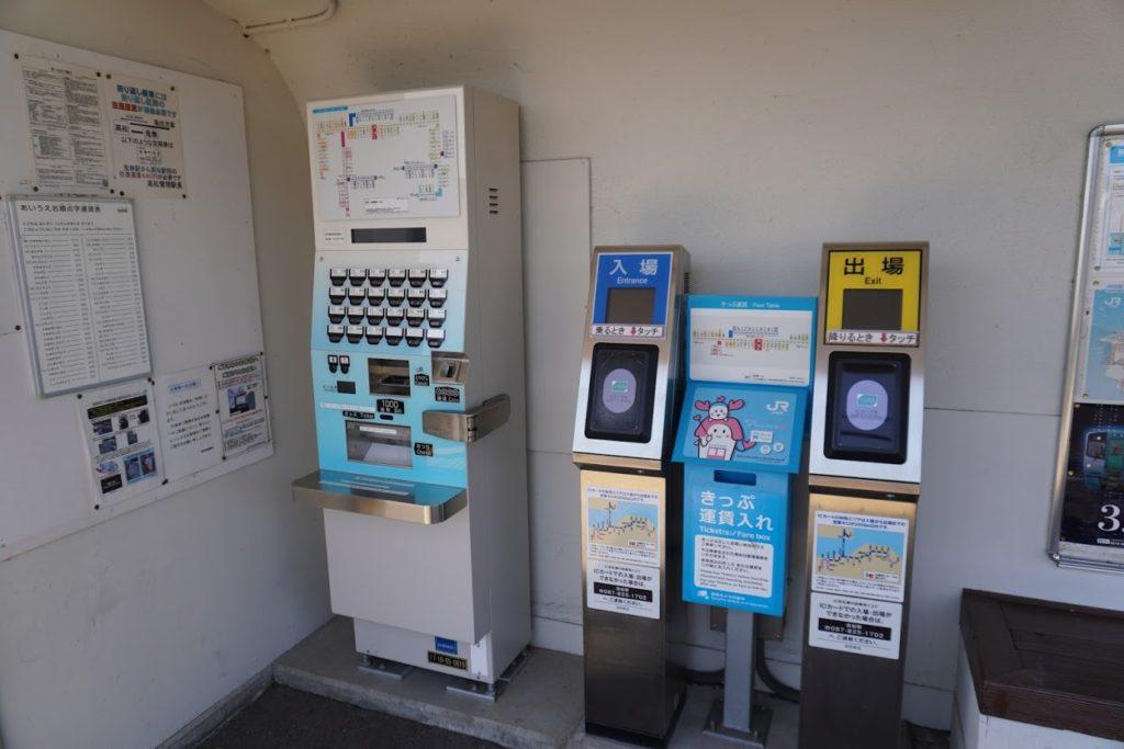JR鬼無駅の上りホームの切符販売機