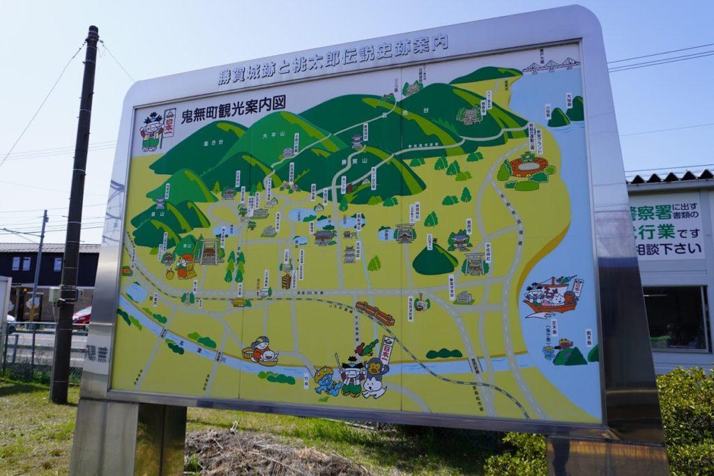 JR鬼無駅の鬼無町観光案内図