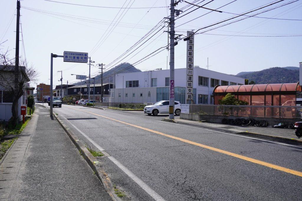 県道33号線香川運輸支局前