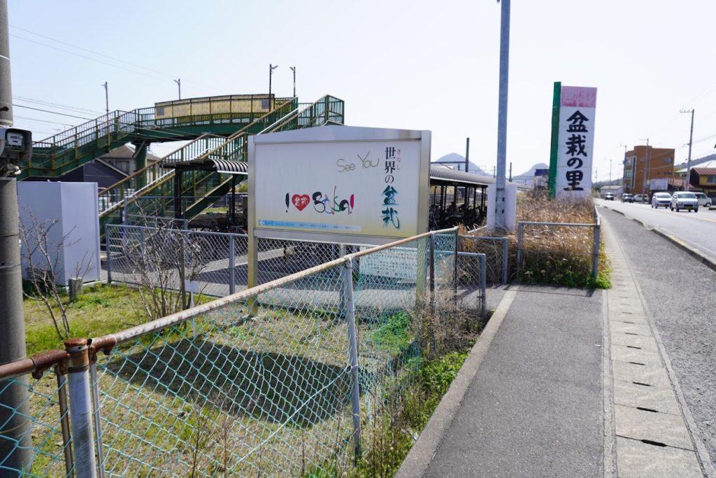 県道33号線沿いのJR鬼無駅