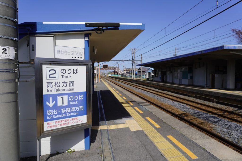 JR鬼無駅2番線上りホーム