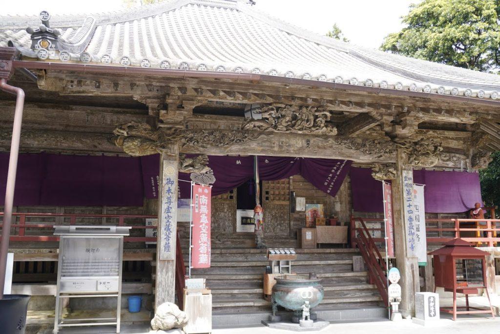 最御崎寺本堂