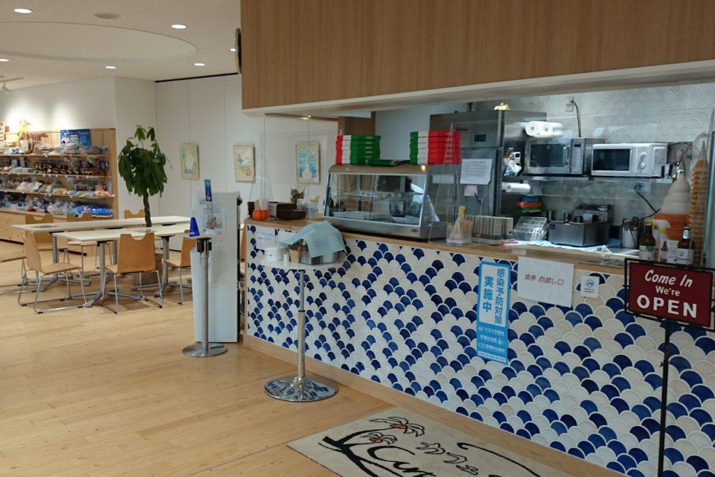 足摺海洋館SATOUMI Café Current