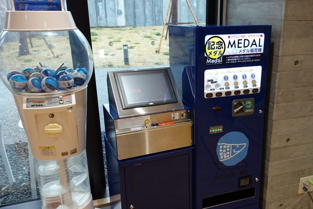 足摺海洋館SATOUMIのメダル販売機