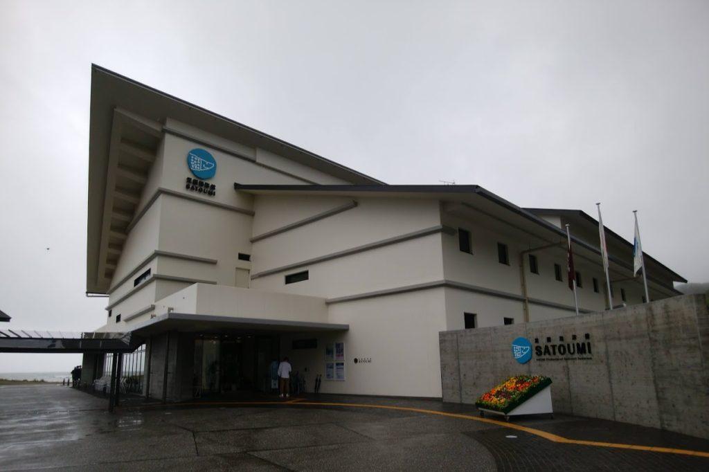高知県立足摺海洋館SATOUMI