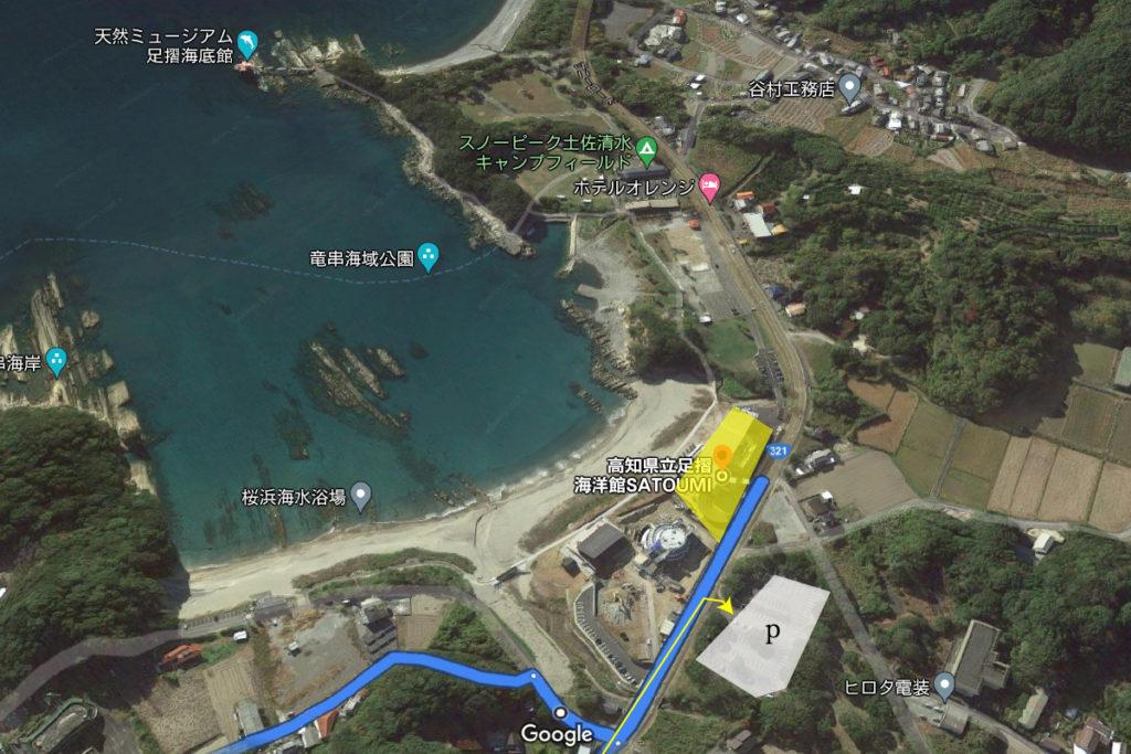 道の駅あぐり窪川から足摺海洋館