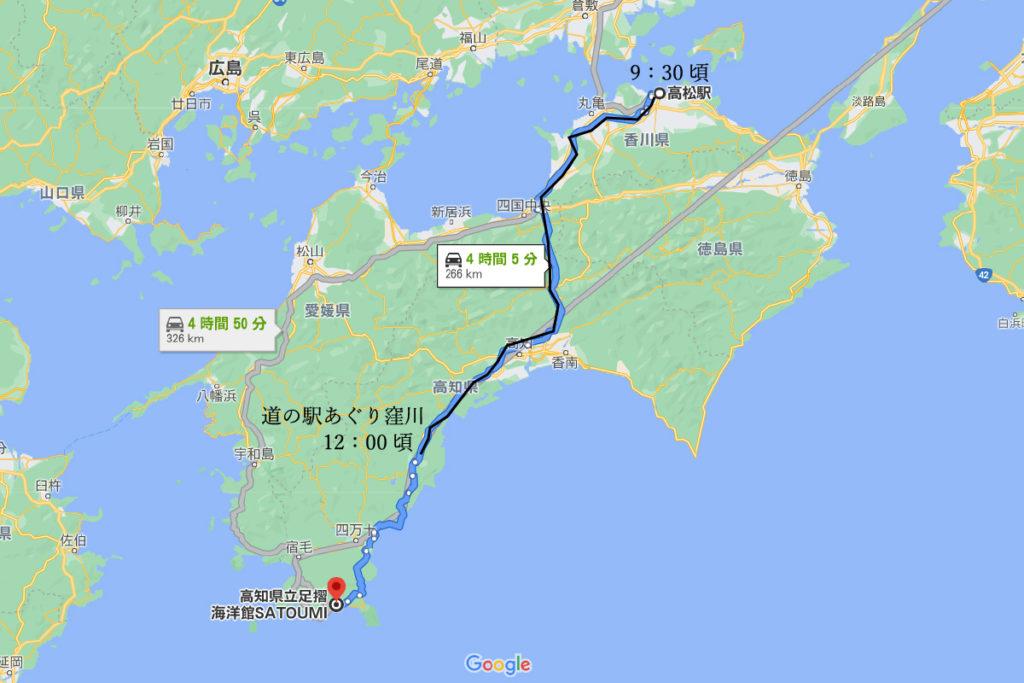 高松から道の駅あぐり窪川