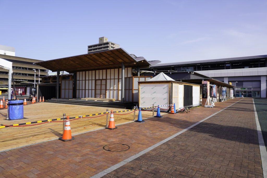 高知駅前 観光案内所