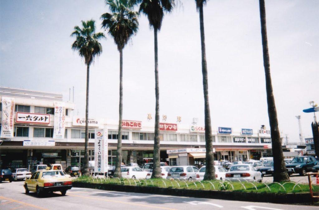 2000年代初頭の高知駅