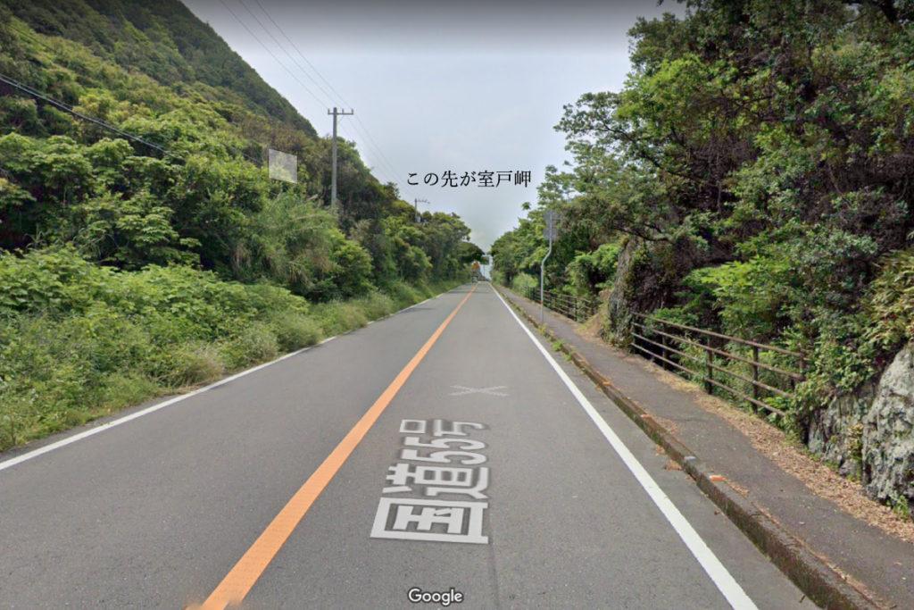 国道55号室戸岬へ