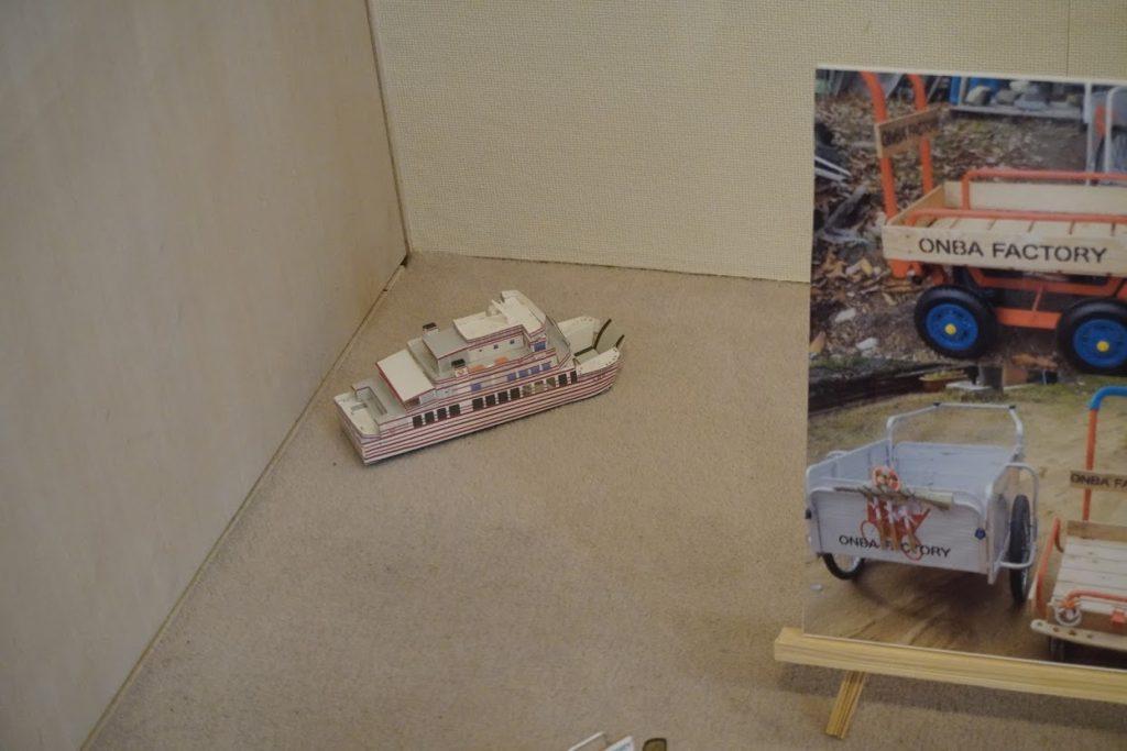 塩江美術館 大島よしふみSwing展