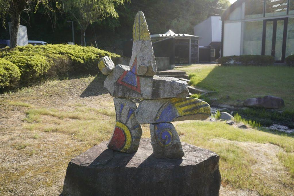 ホタルと文化の里公園 Paradice Wind アキホタタ