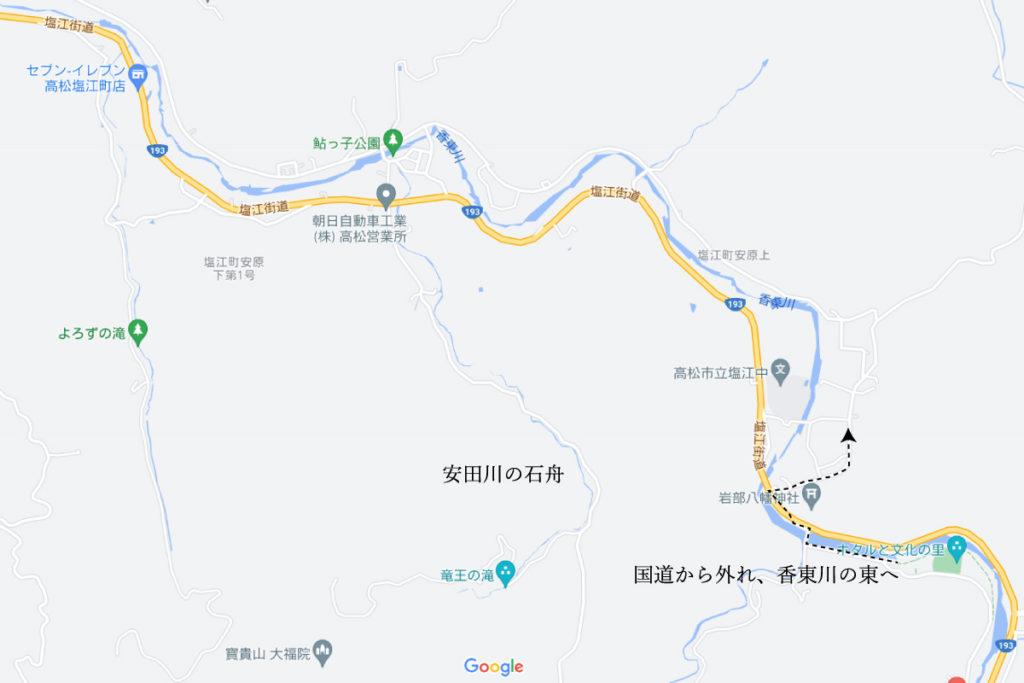 ホタルと文化の里公園あら安田川へ