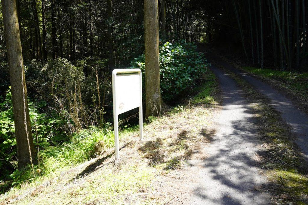 安田川の石舟の看板