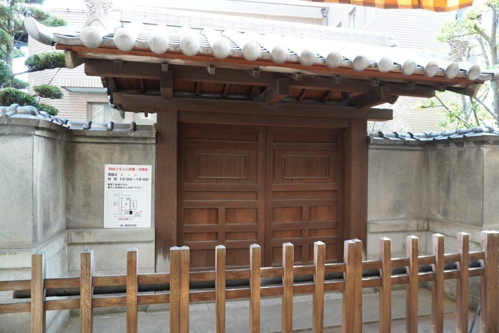 四谷シモン人形館 淡翁荘