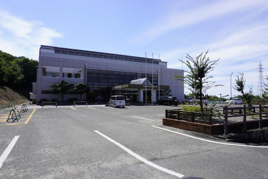 白鳥スポーツセンター