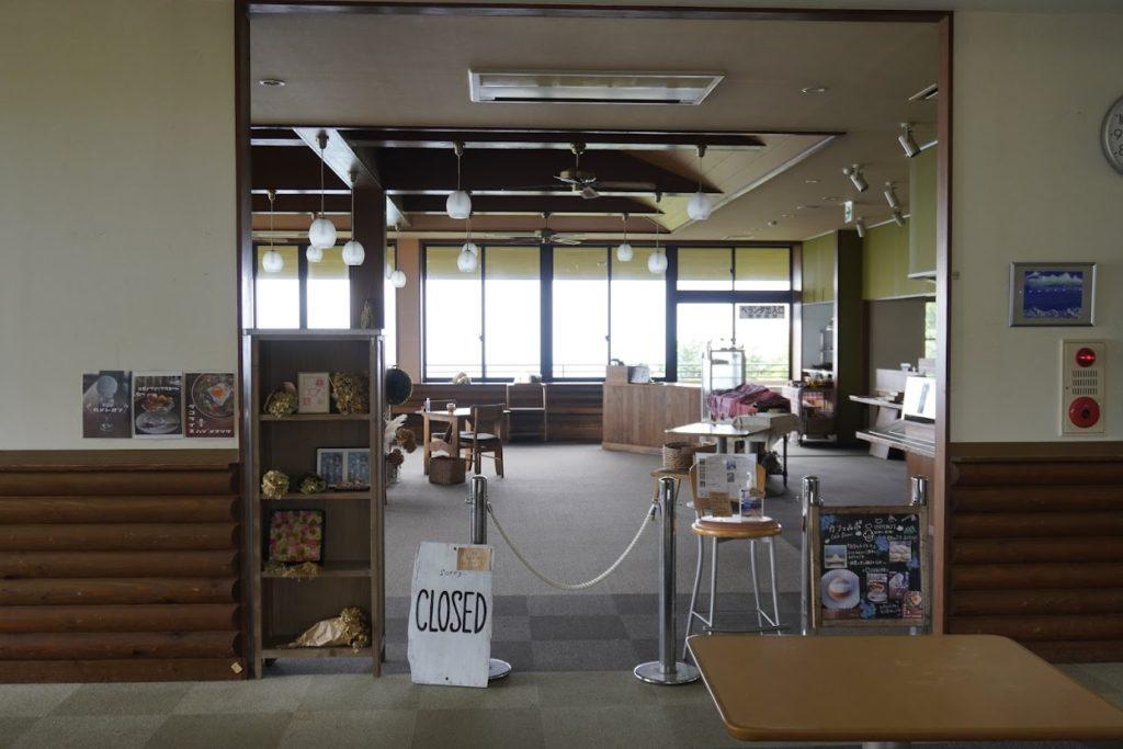 雲辺寺山頂公園のカフェ