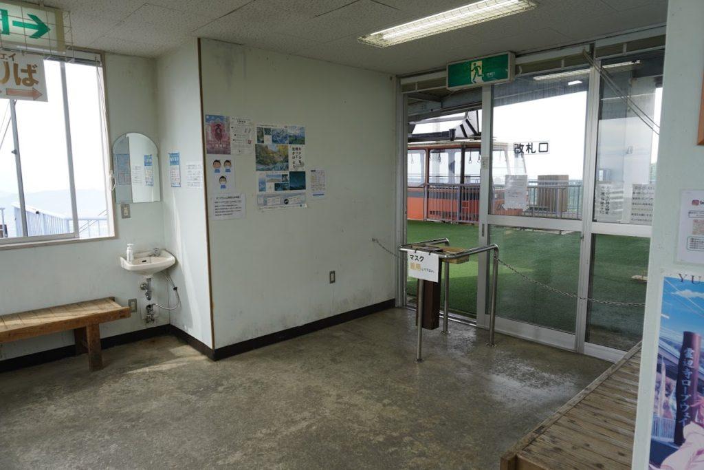 雲辺寺ロープウェイ山頂駅 改札口