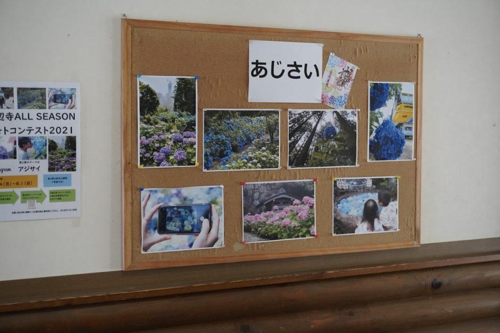 雲辺寺山頂公園のレストハウス入口