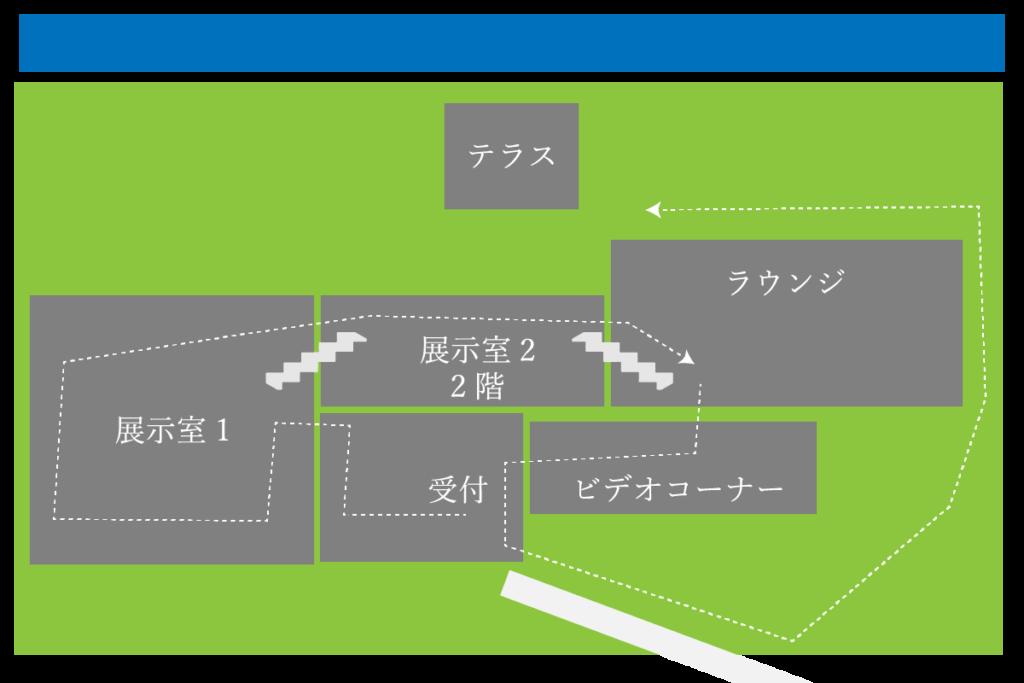 東山魁夷せとうち美術館館内概略図