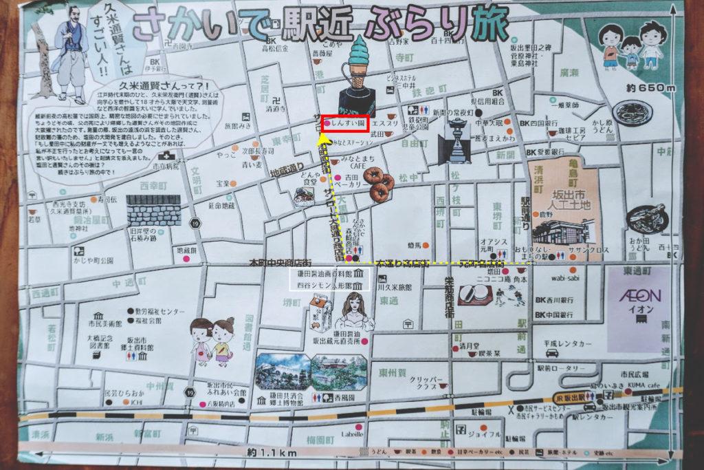 坂出駅近ブラリ旅のマップ