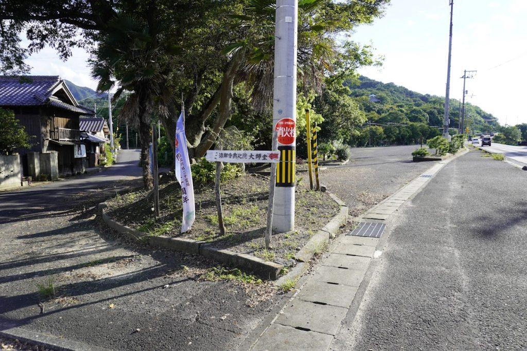 海岸寺の駐車場