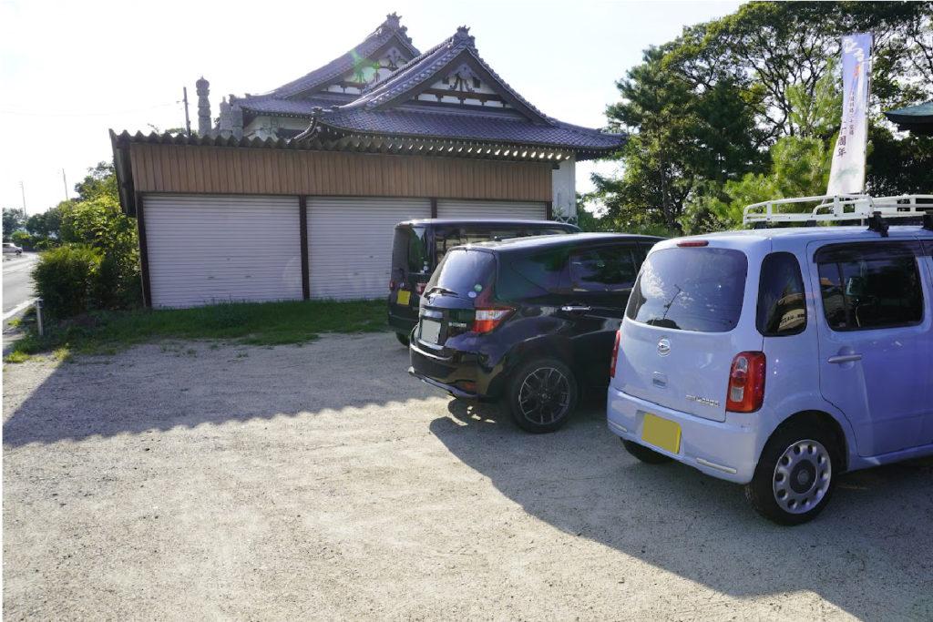 海岸寺駐車場