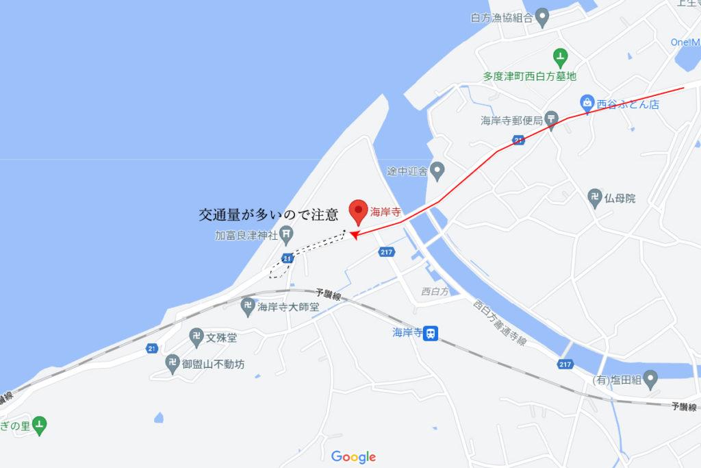 海岸寺の場所