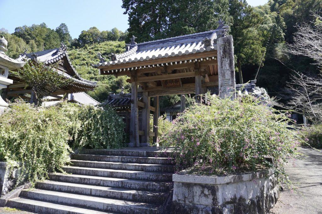 塩江最明寺山門