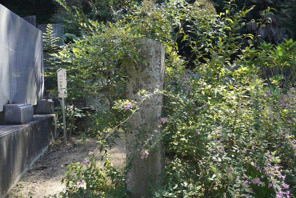 塩江最明寺 讃岐十景の碑