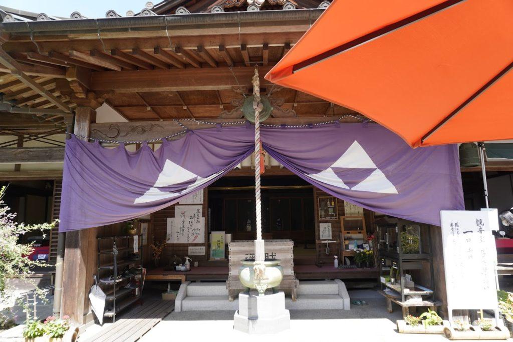 萩の寺塩江最明寺本堂